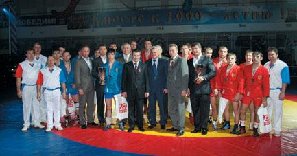 Празднование 70-летия самбо в Ярославле